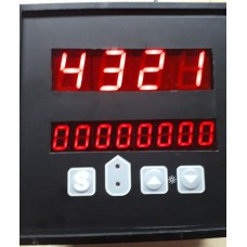PM510 Double Display Universal Repeater
