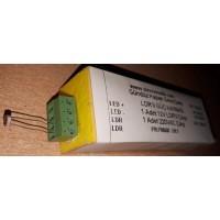 PM600v1 ÇİFT ÇIKIŞLI Gündüz Kapan Gece Çalış 12V 1A ve 220V çıkış FOTOSEL LED LDR li TABELA KONTROL