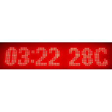PM003 Saat Derece